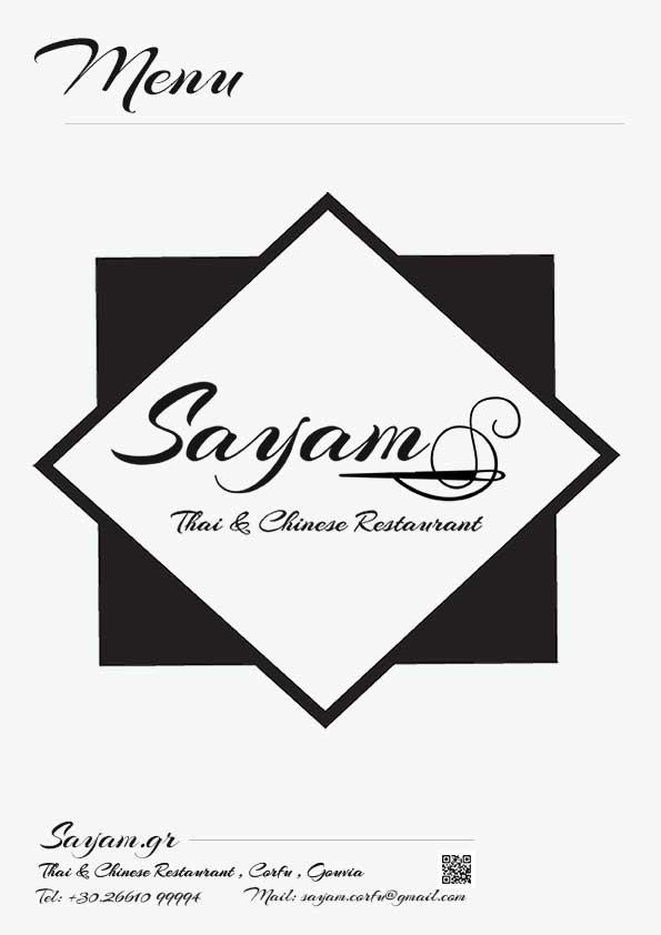 Sayam,-Ταϋλανδέζικο-,-Κινέζικο-Εστιατόριο-,-Κέρκυρα-c0